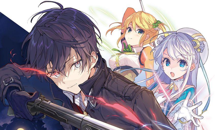 The World's Finest Assassin Gets Reincarnated in a Different World as an Aristocrat TV-Anime Titelsongs enthüllt