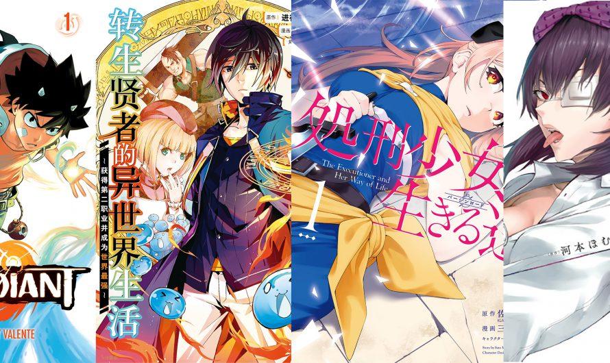 Vier neue Manga Lizenzen bei altraverse ab Winter 2021